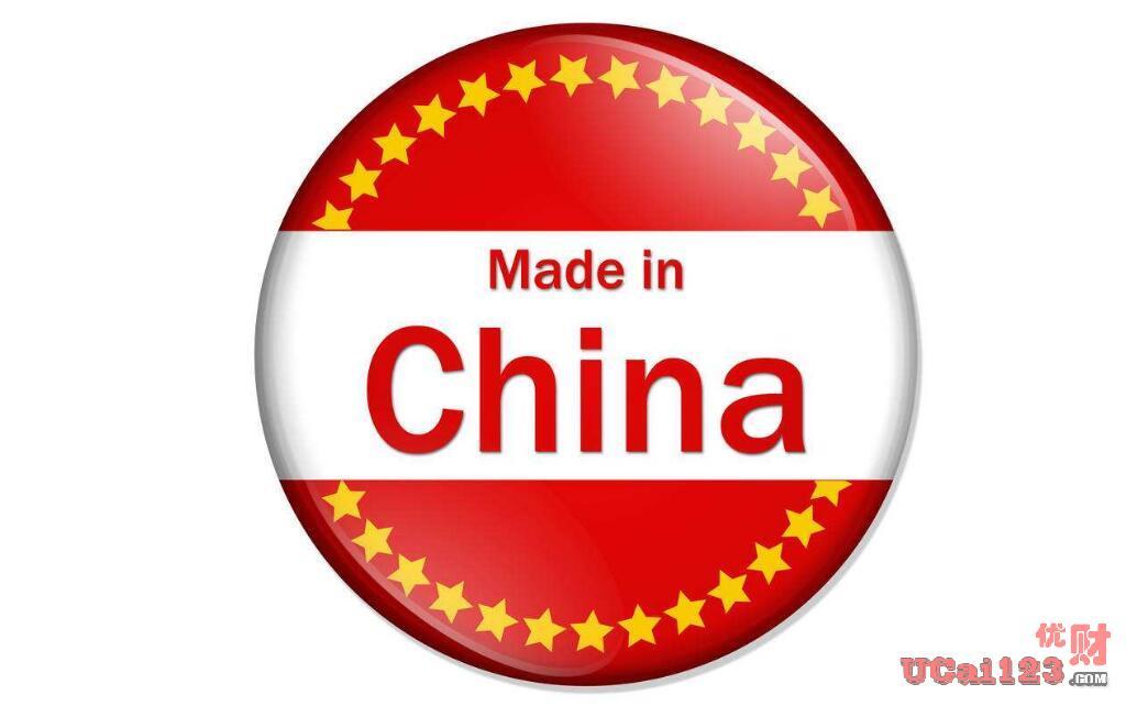 """""""中国制造""""转型升级,环球资源消费电子展中,中国成为焦点"""