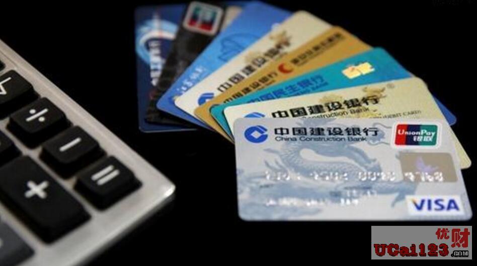 发卡4.8亿张,信用卡不良率飙升的背后是发卡太多了吗?