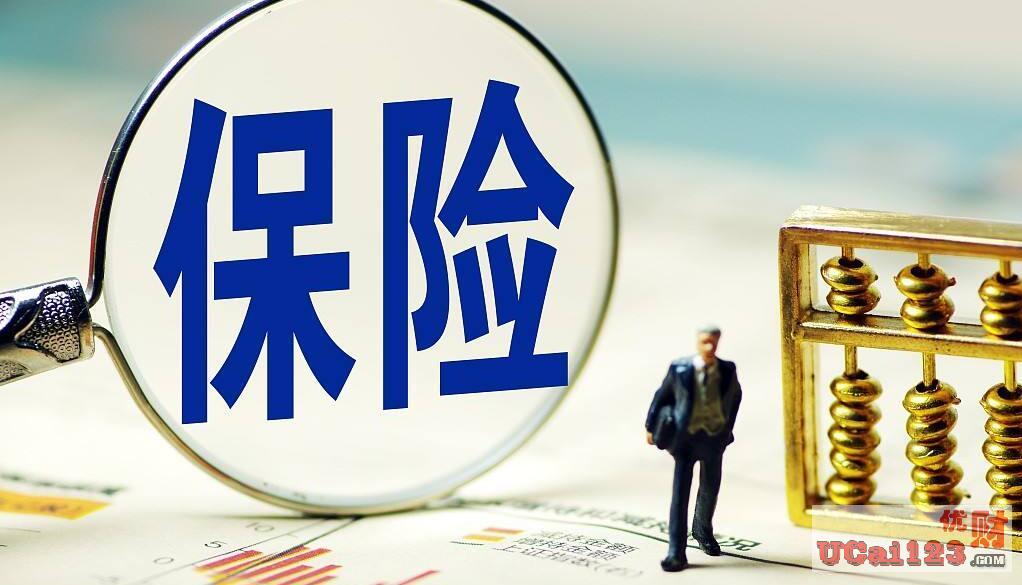"""对于""""房屋保险""""你怎么看?""""北京新房将强制上保险""""公开征求意见"""