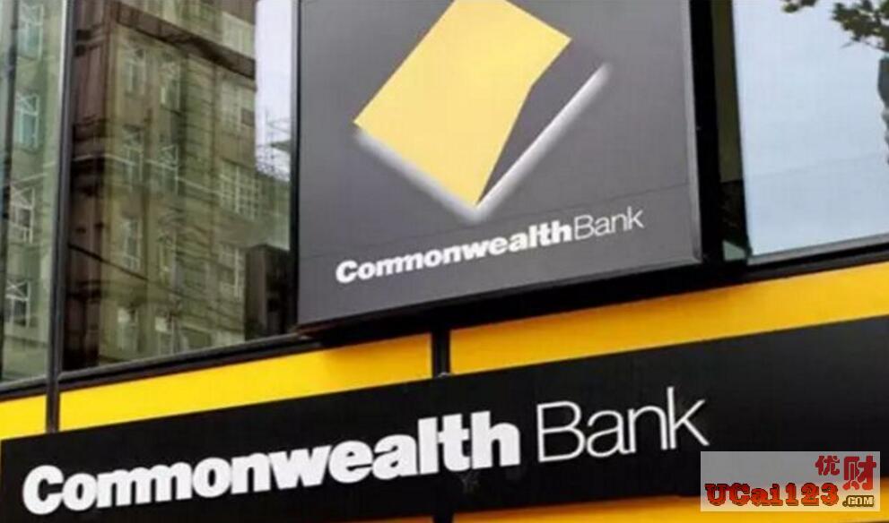 裁员20%,关停300家分行?澳洲联邦银行(CBA)裁员引发澳洲银行业地震了