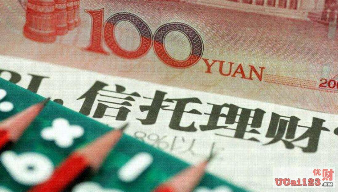 超400億元人民幣,光大信托兩款產品涉嫌違規資金池業務,并被點名批評