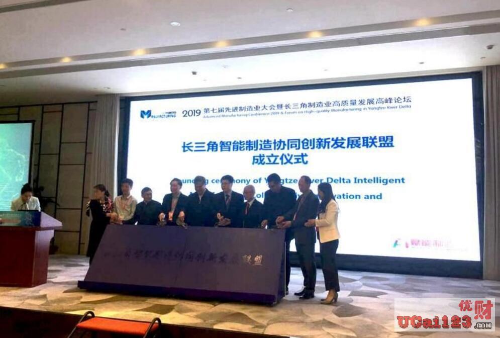 中國智造,長三角區域助力中國在制造業領域發展新動能