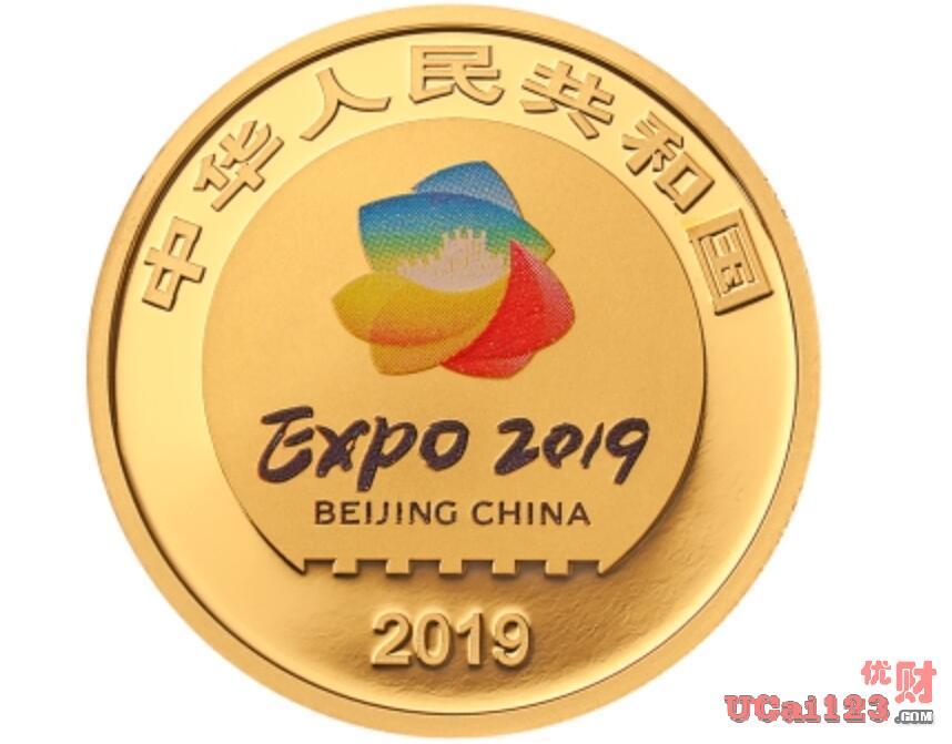 2019年中國北京世界園藝博覽會貴金屬紀念幣,中國人民銀行發行