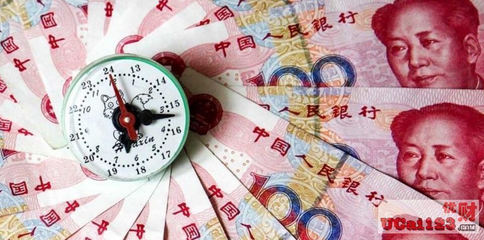 8.5%、2.9%,4月份貨幣中人民幣貸款增加1.02萬億元,人民幣存款增加2606億元