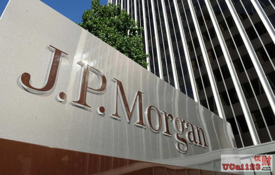 摩根大通下调美GDP至1%,国际货币基金组织(IMF)罕见叫板美国特朗普