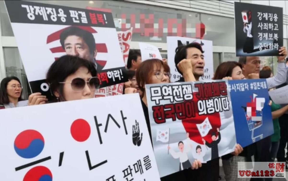 韩日芯片战,15天内韩国半个国家抵制日本货,日本经济或将面临重创!