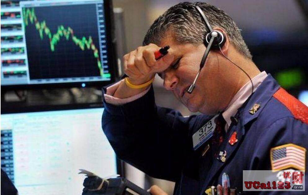 """IMF:""""人民币汇率符合经济基本面"""",特朗普再催美联储降息引发美国股市收跌"""