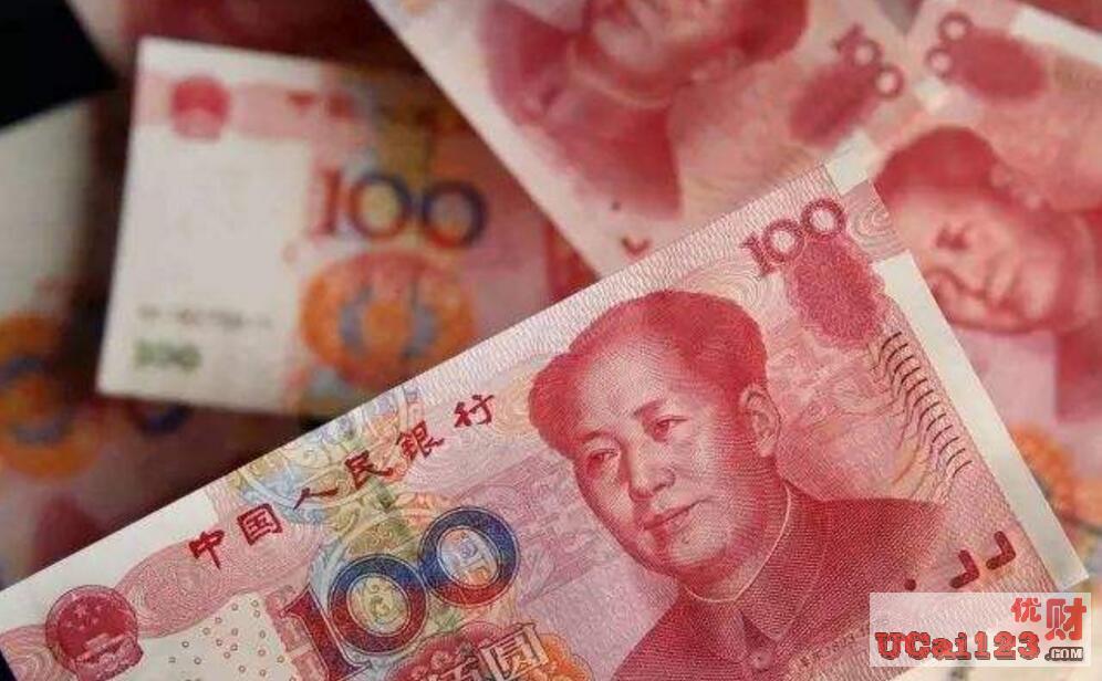 对货币政策过度依赖或致经济剧烈调整!中国央行报告中反思各国宽松货币潮后果