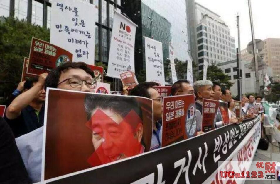 """韩国总统府青瓦台:对日本执意推行经济报复措施表示""""强烈遗憾"""""""