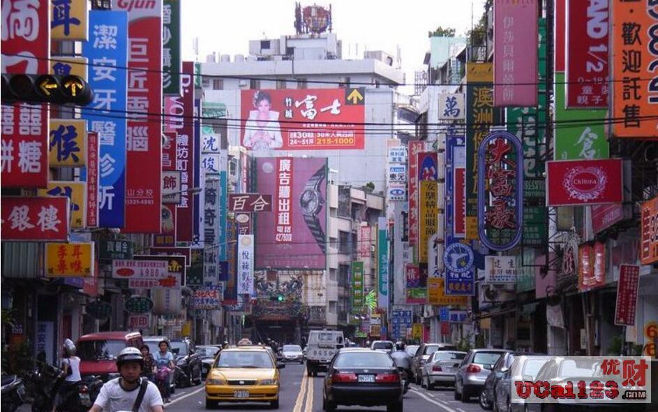 损失760亿新台币,从台湾服务业来谈台湾的经济与未来发展