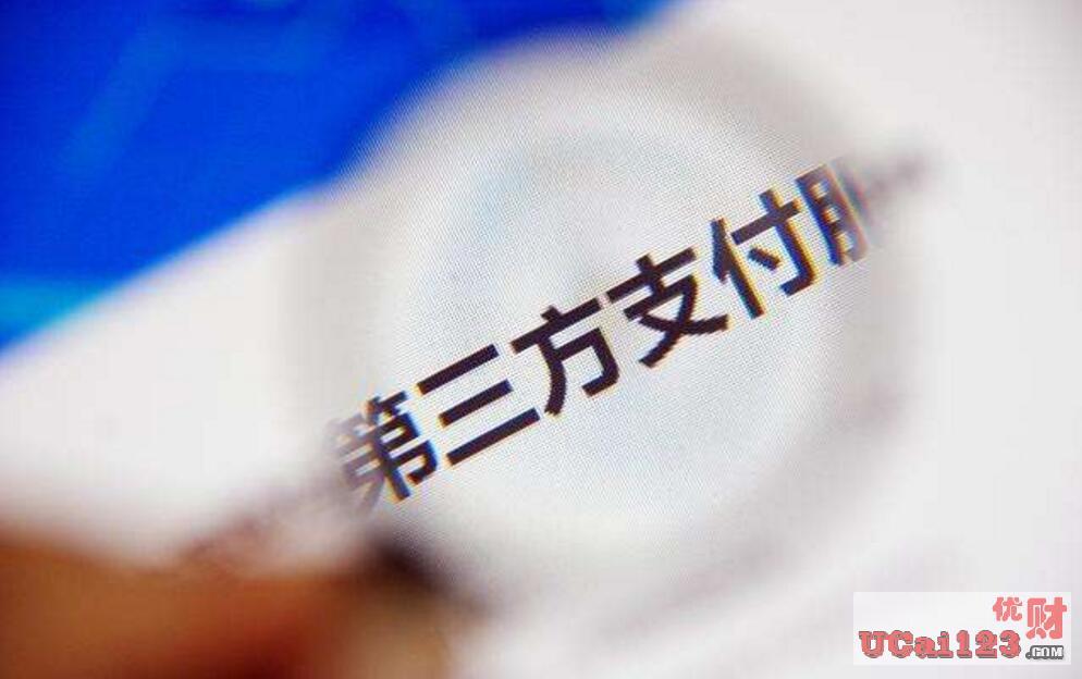 """支付牌照遭注销,新疆一卡通商务服务有限公司(简称""""新疆一卡通?#20445;?#34987;注销"""