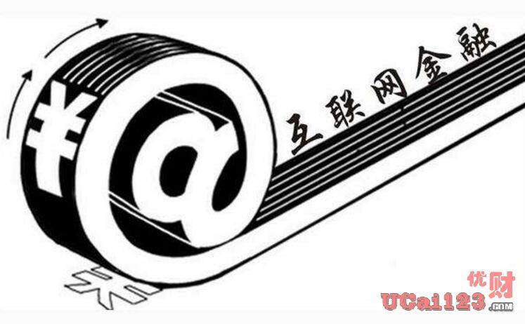 """互金风控:""""银湖网""""熊猫金控旗下P2P网贷公司已被北京警方立案"""