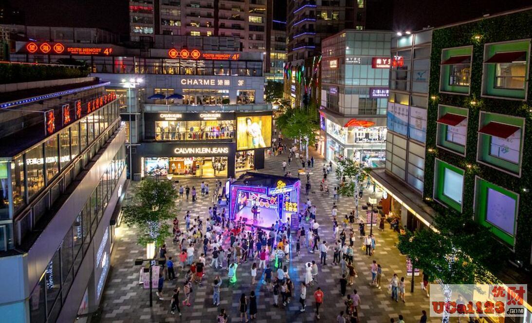 """《2019移动互联网""""夜间经济""""报告》QuestMobile发布潜力巨大的夜经济"""