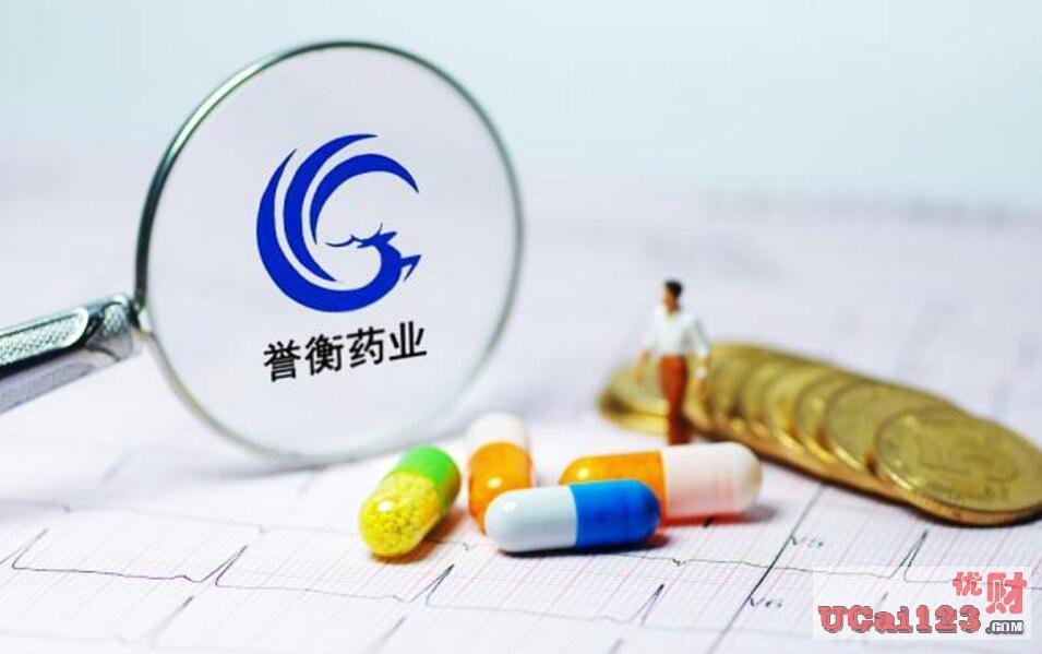 6200万元人民币,誉衡国际因债务违约将持有的誉衡药业股权再被拍卖