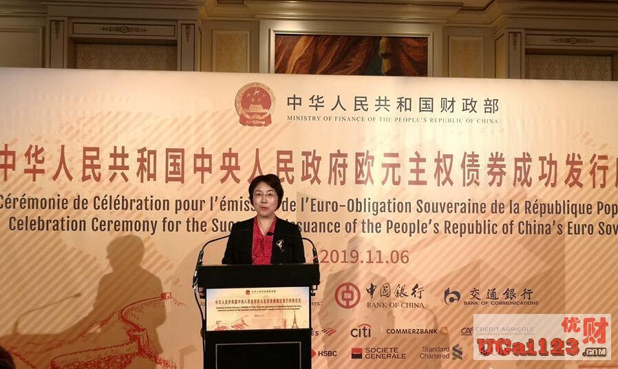 40亿欧元主权债券发行成功,中国政府15年以来第一次发行欧元主权债券