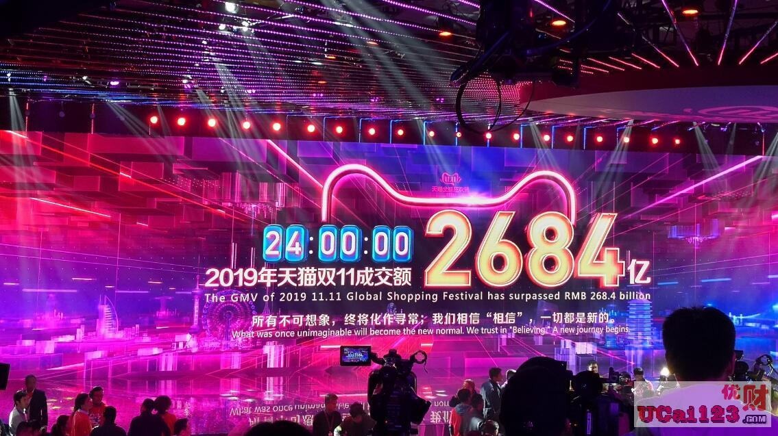 """今年""""雙十一""""阿里巴巴又一次交出靚麗的答卷,阿里巴巴赴香港上市審批獲準"""