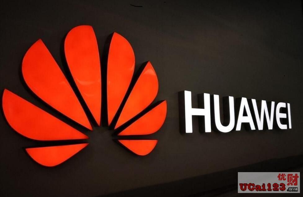 """第三次""""豁免"""",美国商务部发布中国企业华为与美国企业合作90天延期许可"""