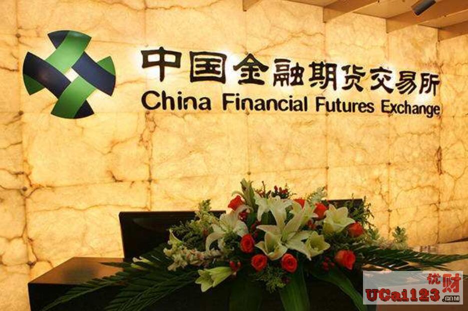 九大要點不可不知!中國金融期貨交易所公布《滬深300股指期權的合約規則》