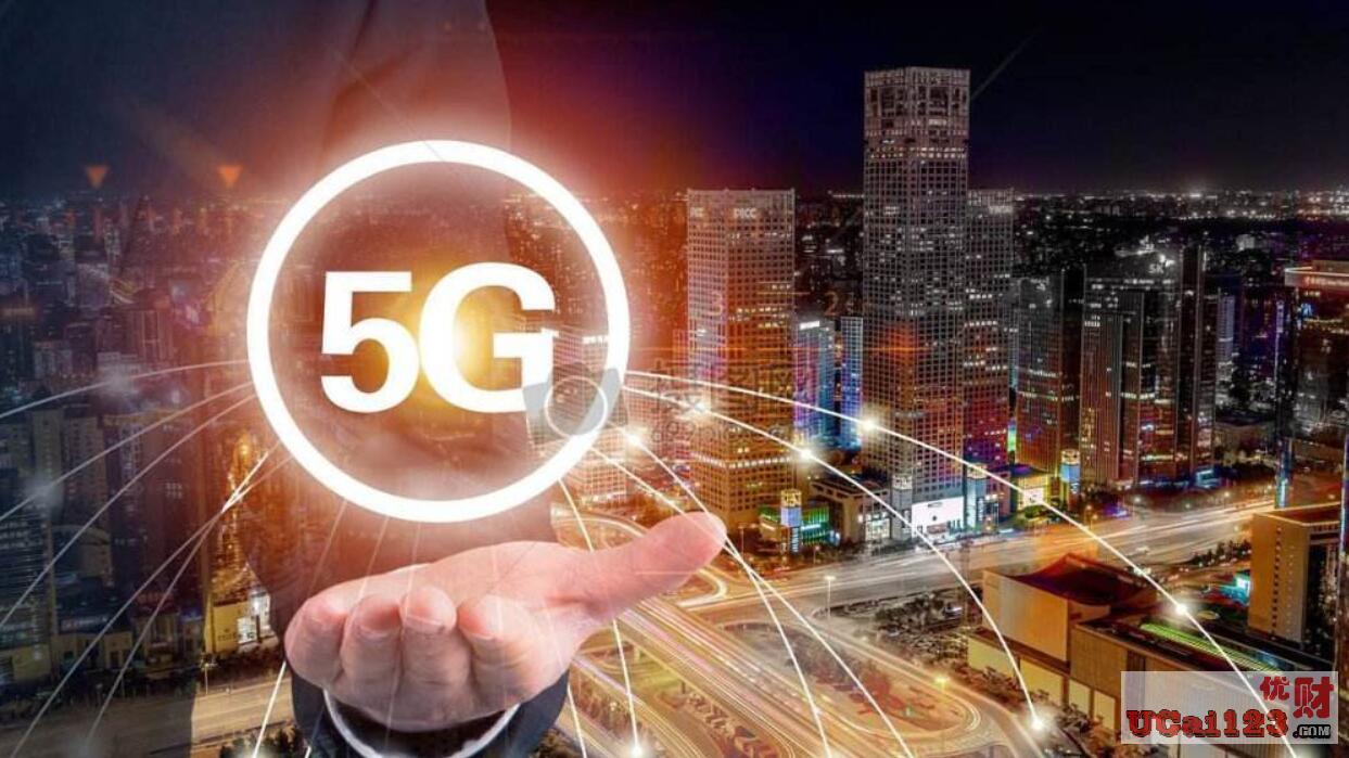 《2020中国5G经济报告》:课题组通信业报告中指出四个方向点是以后的5G需应用
