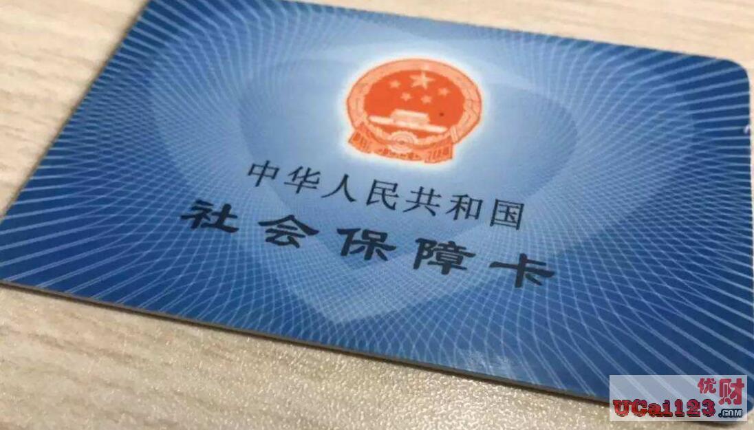 93%,開通超100項持卡應用,電子社保卡超8千萬張,中國社會保障卡超13億人口