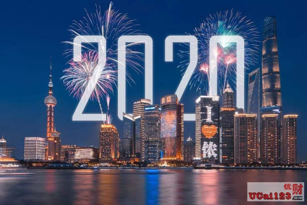 21世紀的第三個十年里,2020年是個承上啟下的一年,多項民生工程及新規實施
