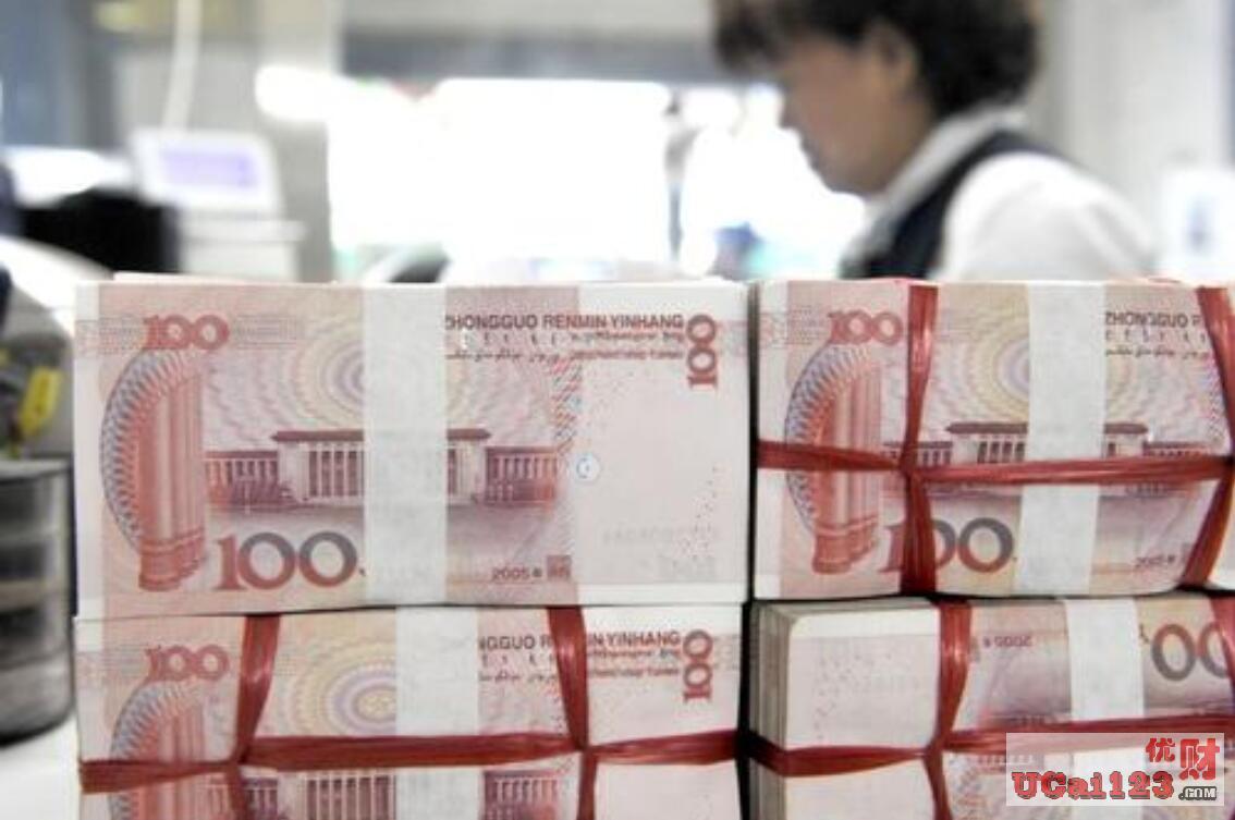 人民币贷款同比增长12.3%,2019年金融机构人民币各项贷款余额153.11万亿元