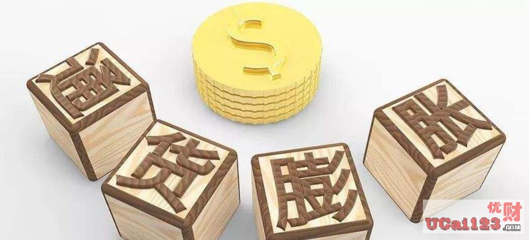 -0.5%、0.25%,存款利率、邊際貸款利率,歐洲央行首次政策戰略評估通貨膨脹率