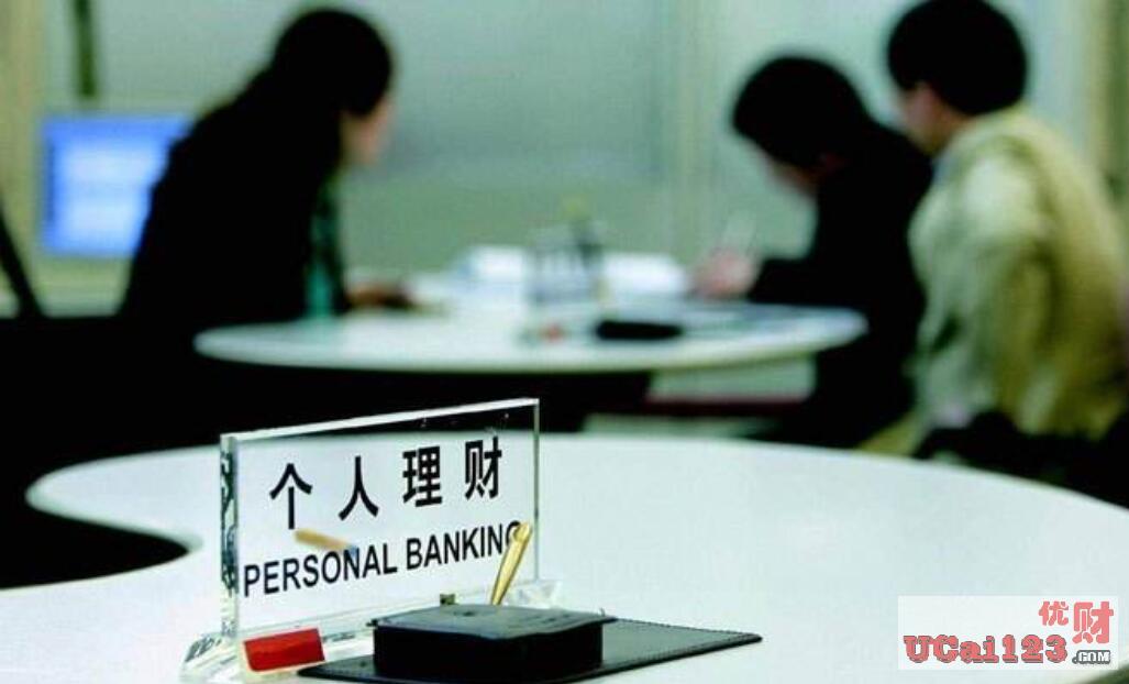 銀行同業存單計劃發行322.4億元人民幣,但實際部分銀行同業存單發行困難