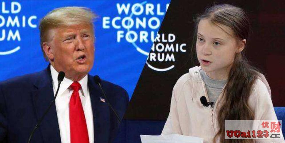 從2.3%降至2%,國際貨幣基金組織發布《世界經濟展望報告》中預測美國經濟降速