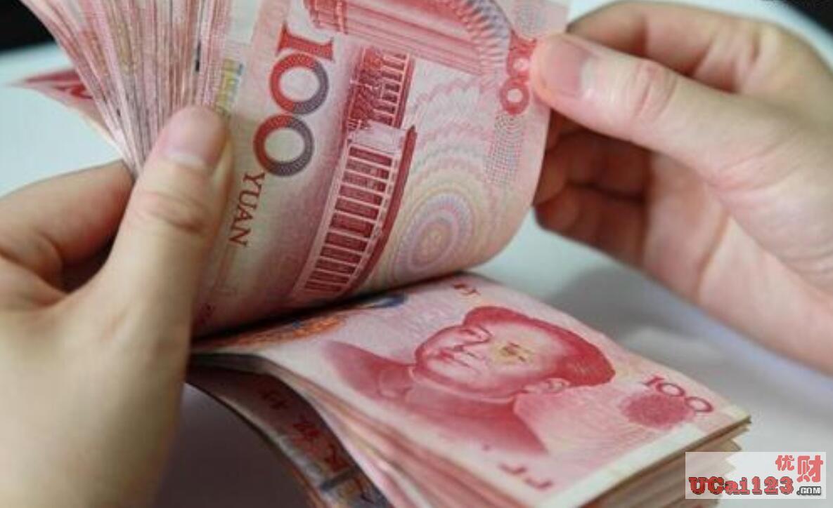 4000亿元人民币,存款准备金行定向下调1个百分点,疫情当下央行政策加码