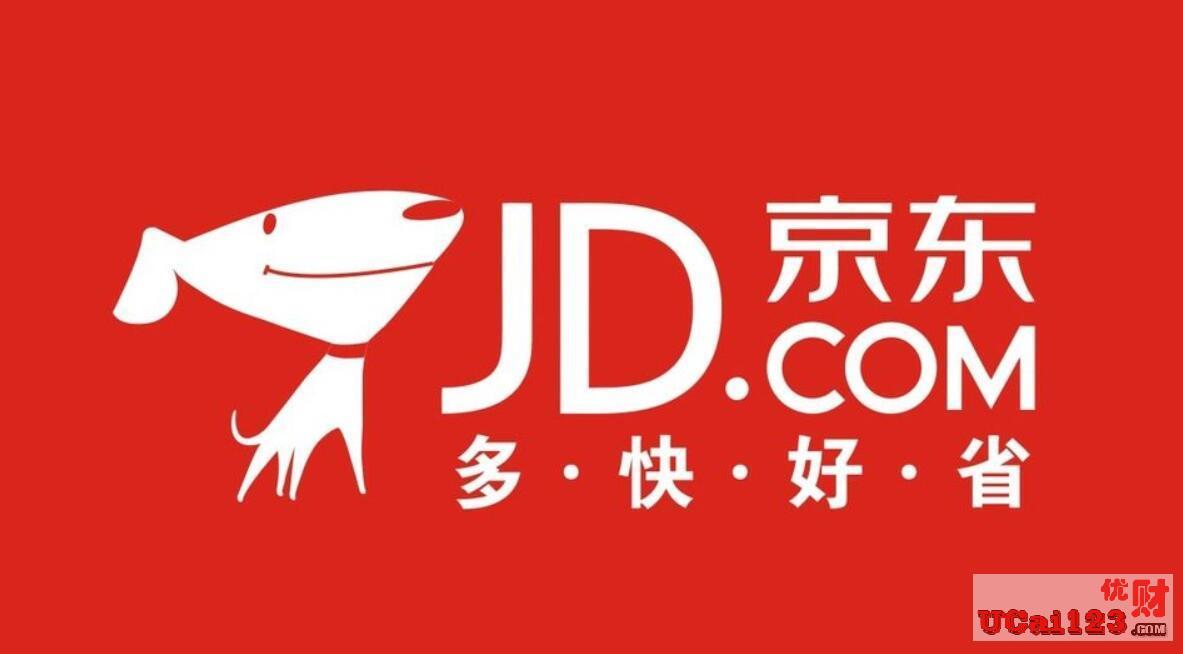 出售250億港元,京東確認奔赴香港上市并擬發行5%股份,主打國際化布局