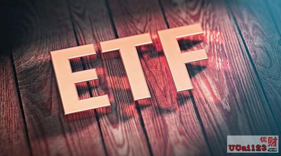 增长59.13%,逆市吸金近50亿人民币,券商交易基金(ETF)受吹捧