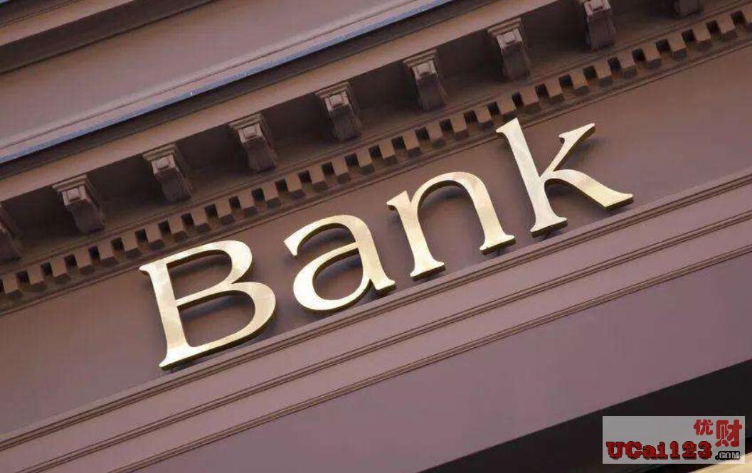 關于貨幣與銀行之間的兩大誤解,我們經??陬^上說的都不是真像