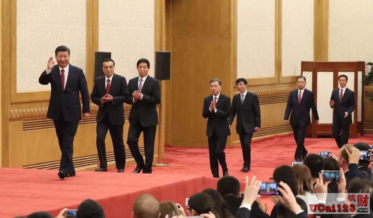 中共中央总书记习近平主持会议:分析研究当前经济形势和经济工作