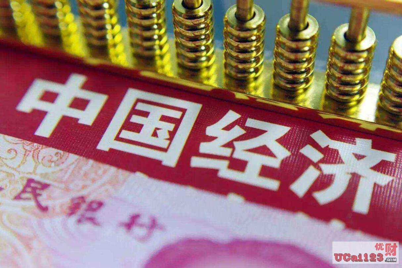 由1%上調至1.9%,國際評級機構穆迪大幅上調中國經濟增速,復蘇態勢仍在延續