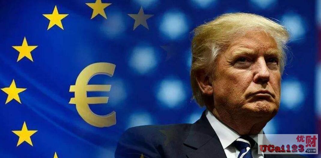 向美國40億美元商品增加關稅,歐盟對美國貿易的征稅清單中涵蓋較廣
