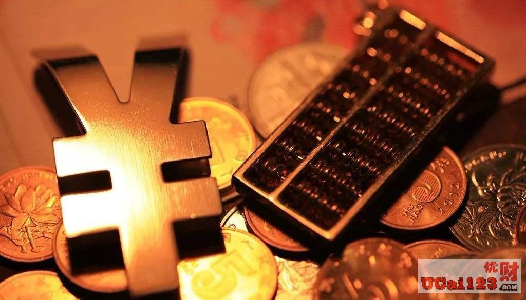 """CMF宏观经济热点:""""货币政策的建设""""应成为现代中央银行制度建设的核心内容"""