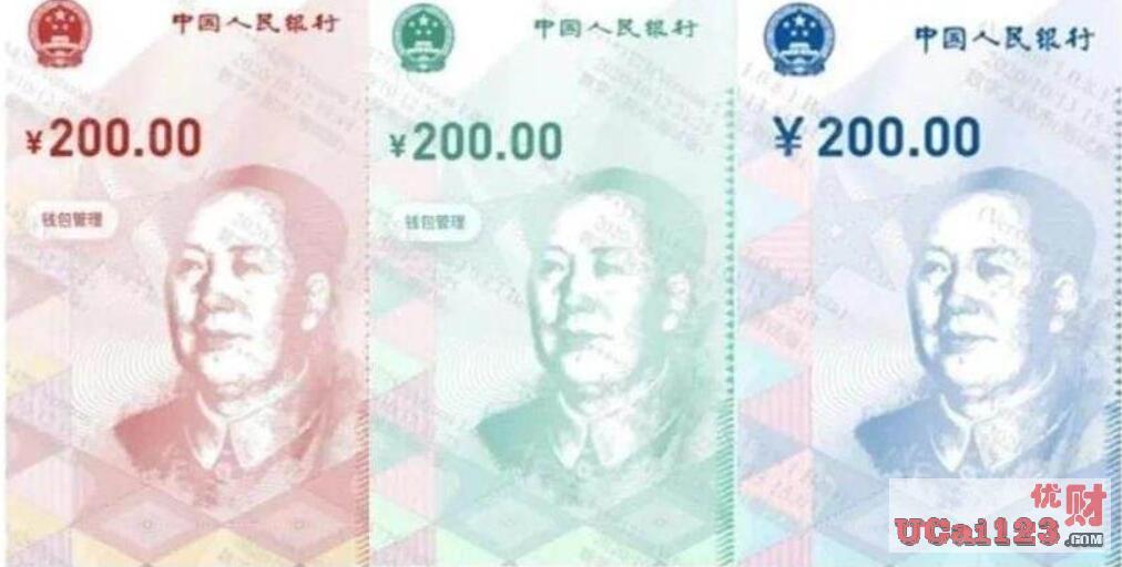 数字货币:数字人民币对打破数据垄断、助推数字经济加快发展有重大作用