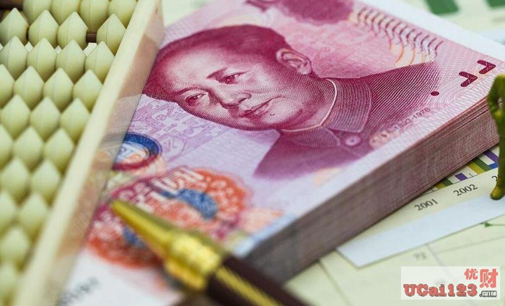 央行等六部门发布《关于进一步优化跨境人民币政策 支持稳外贸稳外资的通知》