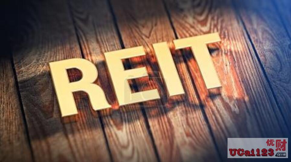 """公募房地產信托投資基金(REITs)正以新時代的新產品正式問世又向前""""邁進一大步"""""""