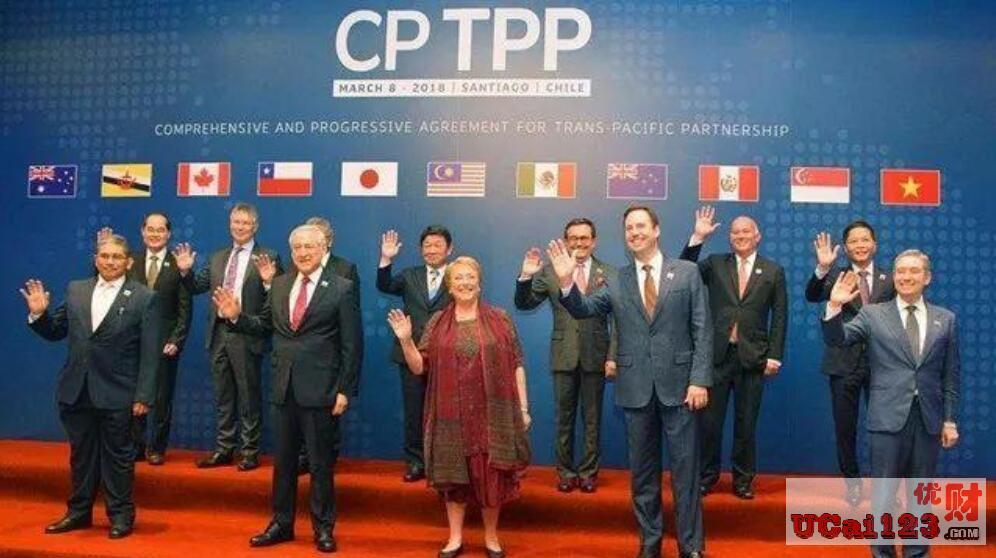 英國正尋求加入全面與進步跨太平洋伙伴關系協定(CPTPP),中國也從RCEP轉向CPTPP