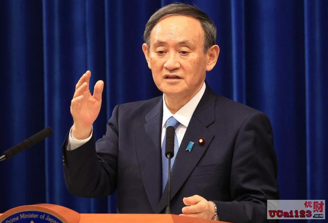 萎缩4.8%,日本2020年国内生产总值11年来首次呈负增长,出口下降12.3%