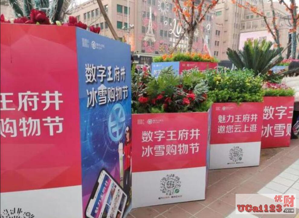 法定數字貨幣:在ATM機上如何兌換數字人民幣呢?央行助推中國數字經濟加快發展