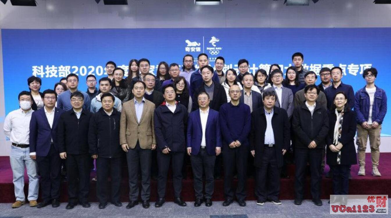 """万亿级""""巨无霸""""诞生!中国中化集团与中国化工集团实施企业联合重组"""