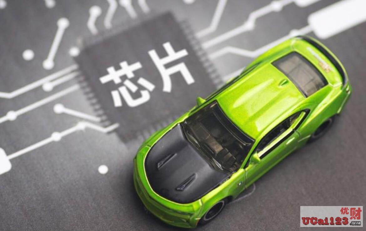 全球汽车缺芯或持续半年,2021年全球汽车产业销售额将减少600亿美元