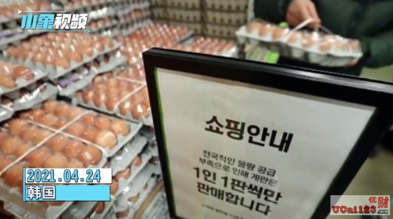 40元人民币一盒,韩国因多起高致病性禽流感疫情,导致鸡蛋的价格持续攀升