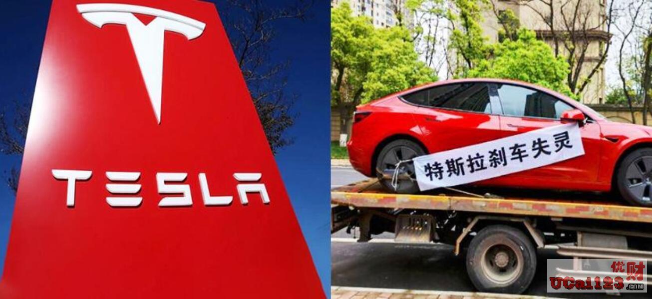 113.9万元人民币,特斯拉被判三倍赔偿消费者,只因使用欺诈手段销售事故车