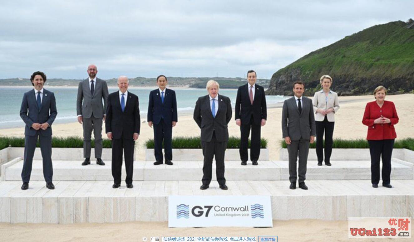 七国集团(G7)领导人密谈(房间断网为防被窃听),与中国的关系已成为交点