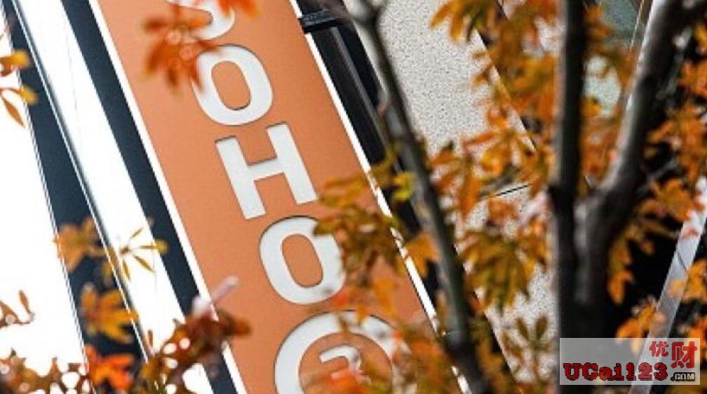 """236.58亿港元""""收购合并"""",黑石集团将以75折买入SOHO中国全部股份"""