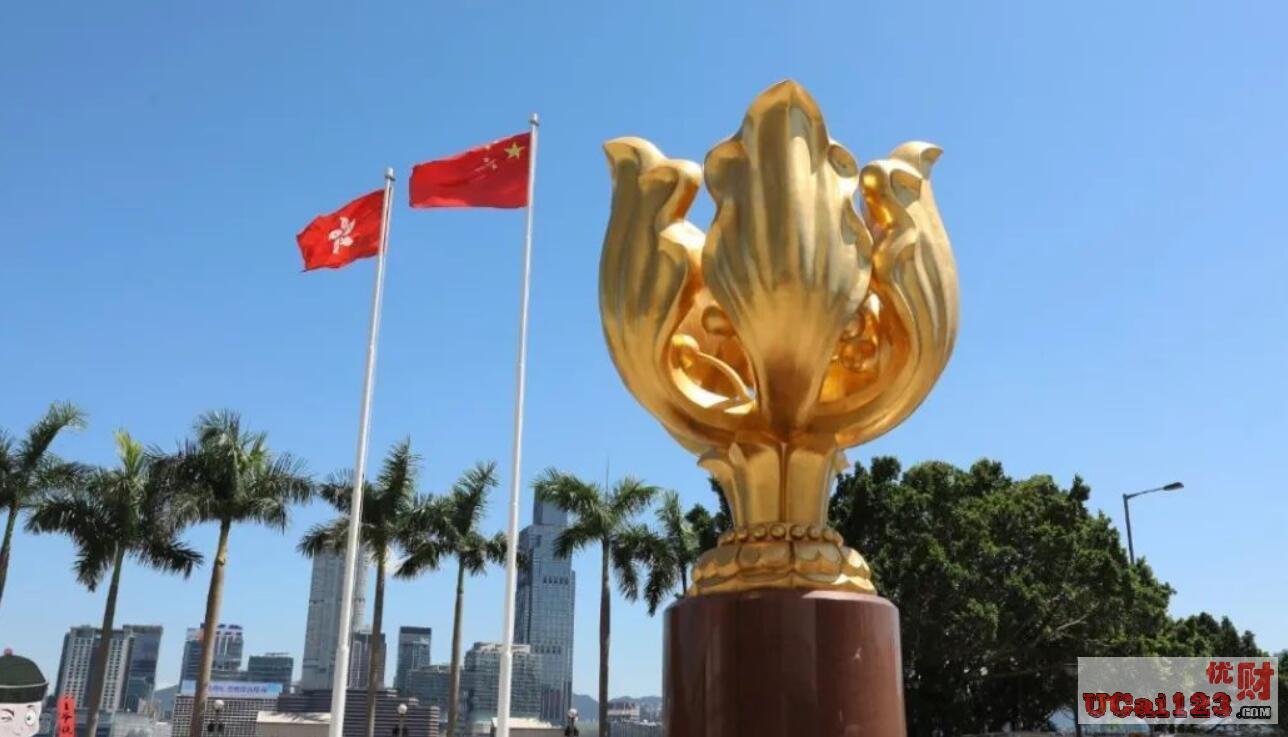 香港金融未来该去向何方?香港特别行政区行政长官林郑月娥以视频方式给出方向